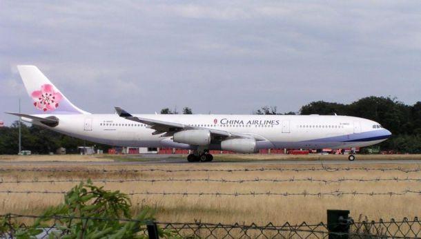 China Airlines Airbus A340-300X (B-18802) in Frankfurt (EDDF). Author: Arcturus