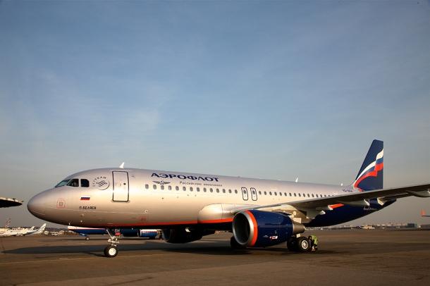Source: Aeroflot http://www.aeroflot.ru/cms/files/category_pictures/photobank/SVNL0239.JPG