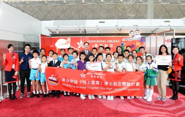 14th-triumph-sky-high-junior-programme-launch-ceremony