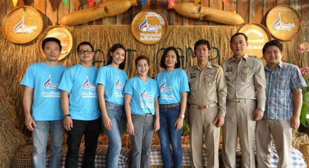bangkokairwaysartcamp