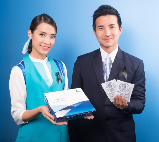 bankok_airways_milk_products