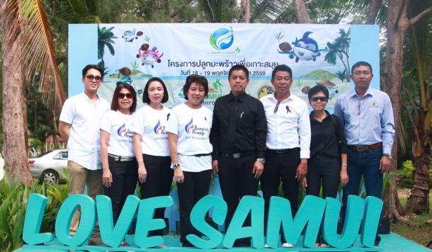 love_earth_save_earth