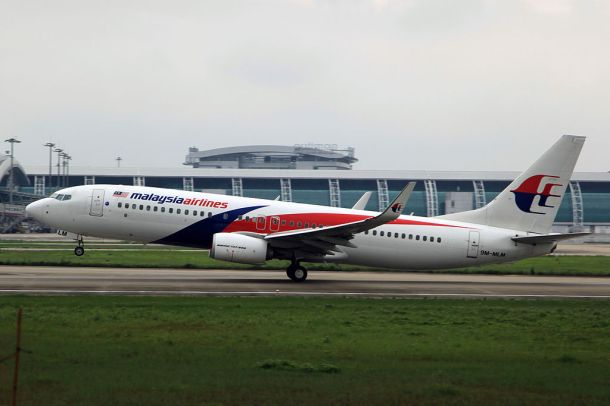 By byeangel from Tsingtao, China - Malaysia Airlines Boeing 737-8H6(WL) 9M-MLM, CC BY-SA 2.0, https://commons.wikimedia.org/w/index.php?curid=39503715