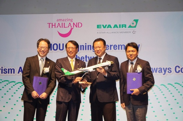 evaair-and-tat-sign-mou_1_tcm33-46639