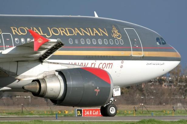 http://www.flightswatcher.com/royal-jordanian-airlines-reviews/